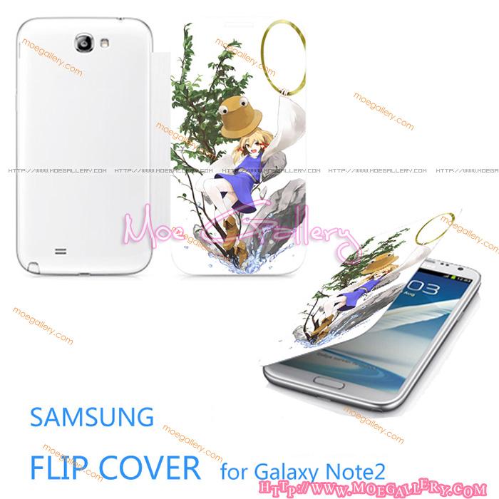 Touhou Project Moriya Suwako Samsung Note 2 Covers 01