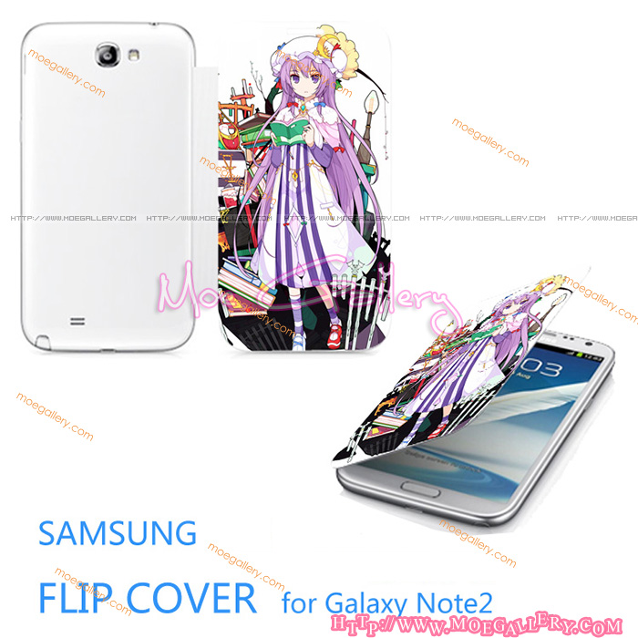 Touhou Project Patchouli Knowledge Samsung Note 2 Covers 01