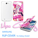 Touhou Project Remilia Scarlet Samsung Note 2 Covers 01