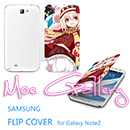 Touhou Project Remilia Scarlet Samsung Note 2 Covers 02