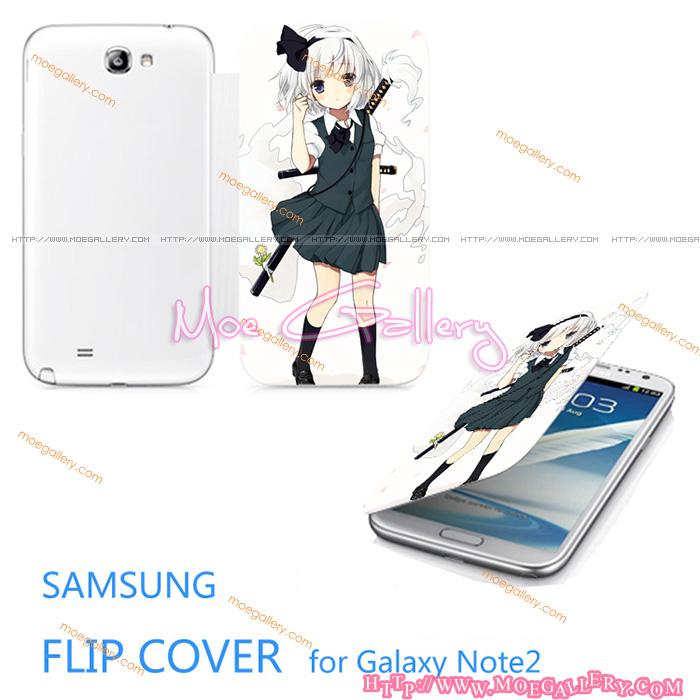 Touhou Project Youmu Konpaku Samsung Note 2 Covers 01