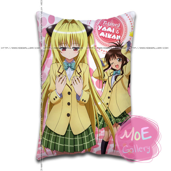 To Love Golden Darkness Standard Pillows Covers A