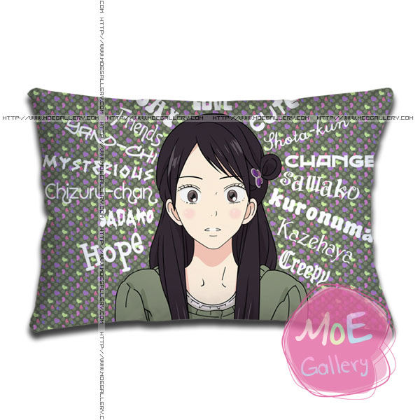 Kimi Ni Todoke From Me To You Sawako Kuronuma Standard Pillows C