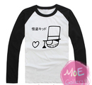 Case Closed Detective Conan Kaito Phantom Thief Kid T-Shirt 01