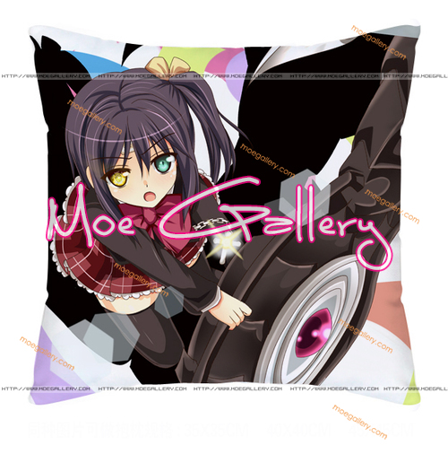 Chu-2 Rikka Takanashi Throw Pillow 27