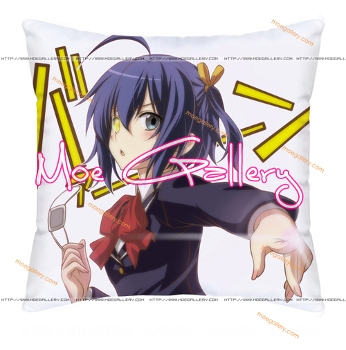 Chu-2 Rikka Takanashi Throw Pillow 30