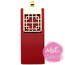 Chinese Knotting 16G USB Flash Drive 01