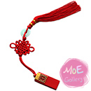 Chinese knotting 32G USB Flash Drive 01