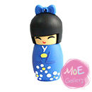 Blue Janpanese Girl 2G USB Flash Drive 02