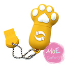 Lovely Cat Yellow 32G USB Flash Drive 01