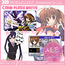 Magical Girl Lyrical Nanoha Hayate Yagami USB Flash Drive 01