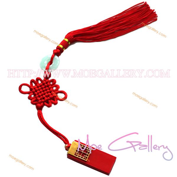 Chinese Knotting 8G USB Flash Drive 01