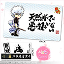Gintama Sakata Gintoki USB Flash Drive 01