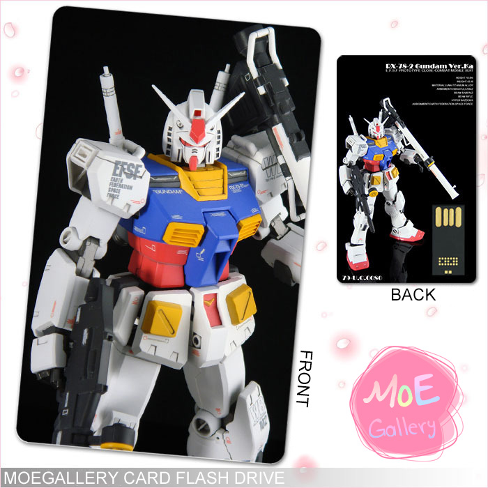 Gundam Unicorn USB Flash Drive 01