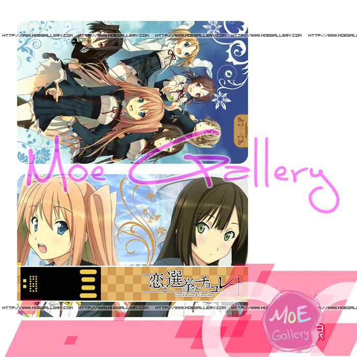Love Elections Chocolate Chisato Sumiyoshi USB Flash Drive 01