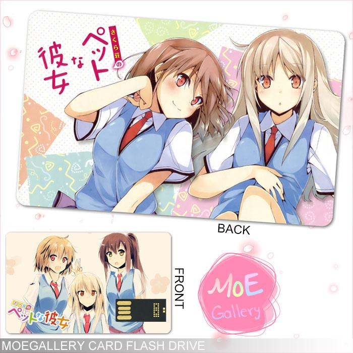 The Pet Girl of Sakurasou Mashiro Shiina USB Flash Drive 03