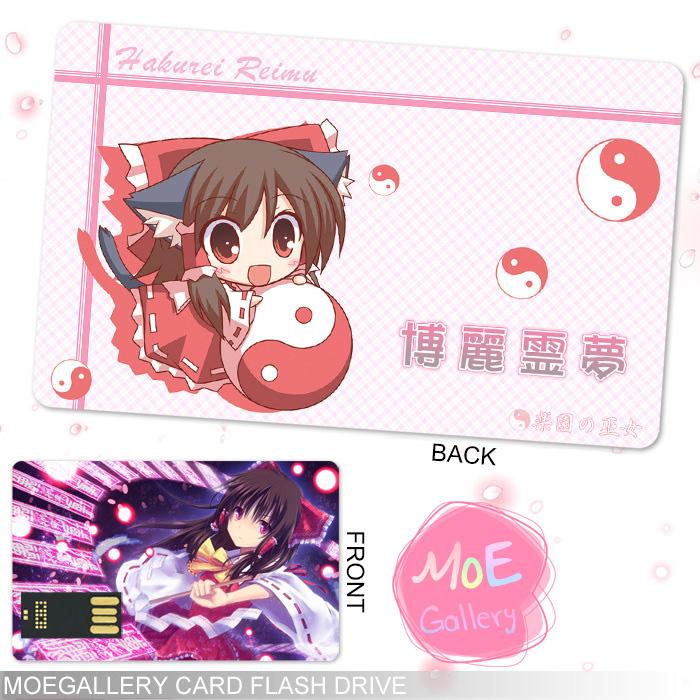 Touhou Project Reimu Hakurei USB Flash Drive 01