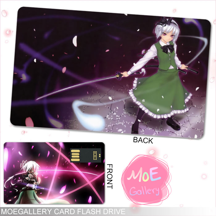 Touhou Project Youmu Konpaku USB Flash Drive 02