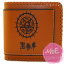 Black Butler Logo Wallet 06
