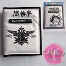 Black Butler Logo White Wallet 01