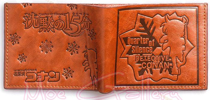 Case Closed Detective Conan Conan Edogawa Wallet 66