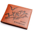 Code Geass Lelouch Lamperouge Wallet 01